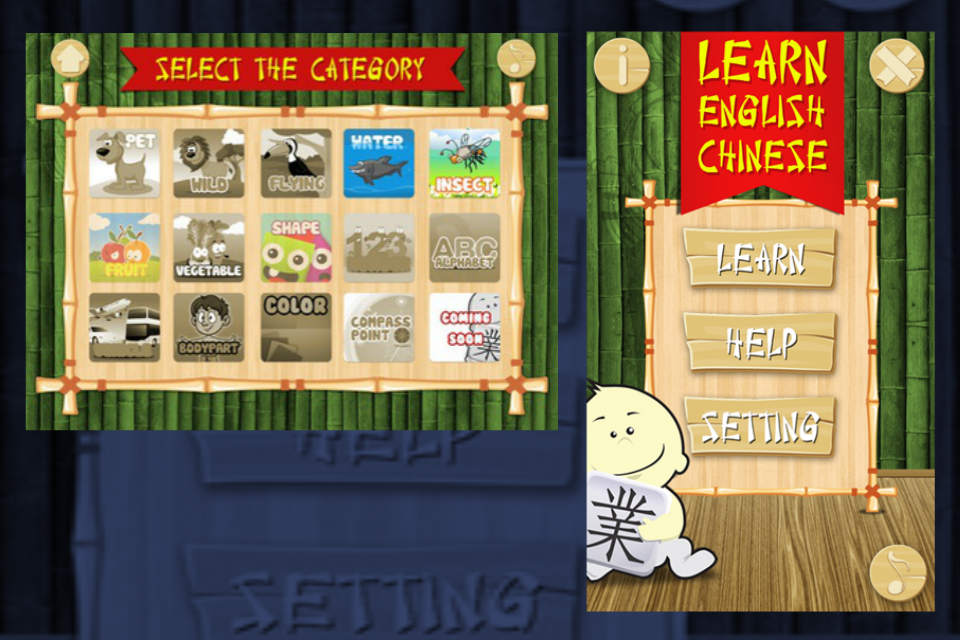 Keunggulan Learn English-Chinese for iOS